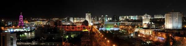Türkmenistan Hakkında Bilgi