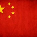 Çin Hakkında İlginç Bilgiler