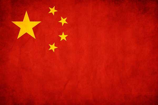 Çin Bayrağı